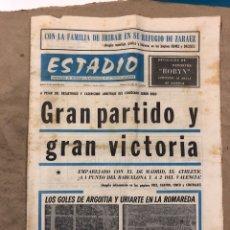 Coleccionismo deportivo: ESTADIO N° 74 (25/1/1971). ZARAGOZA 1-2 ATHLETIC CLUB, PARTIDOS LIGA 1ª, 2ª, 3ª, FAMILIA DE IRIBAR,.. Lote 175505145