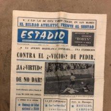 Coleccionismo deportivo: ESTADIO N° 77 (15/2/1971). ATHLETIC CLUB 2-0 ELCHE. PARTIDOS LIGA 1ª, 2ª, 3ª, URTAIN EN DIFICULTADES. Lote 175505959