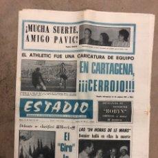 Coleccionismo deportivo: ESTADIO N° 146 (12/6/1972). CARTAGENA 0-1 ATHLETIC CLUB COPA DEL GENERALÍSIMO, SESTAO 1-2 CÁDIZ PROM. Lote 175518343