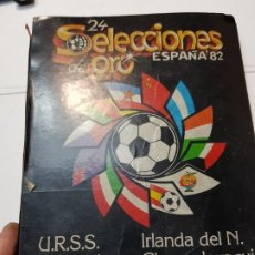 Coleccionismo deportivo: REVISTAS 24 SELECCIONES DE ORO DE ESPAÑA 82 LOTE 10 BUEN ESTADO Y ENCUADERNADOS . Lote 177030828