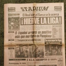 Coleccionismo deportivo: PERIODICO STADIUM N°1 NUMERO UNO 6 DE FEBRERO DE 1984. Lote 177596392