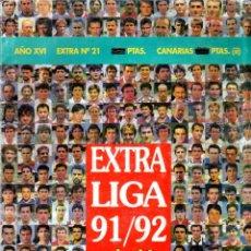 Coleccionismo deportivo: EXTRA LIGA 91/92. DON BALON. AÑO XVI. EXTRA Nº 21.. Lote 199326347