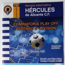 Coleccionismo deportivo: REVISTA FUTBOL HERCULES DE ALICANTE-LOGROÑES LOGROÑO ESTADIO RICO PEREZ 16 PAG-15X21 CM-1. Lote 178670263