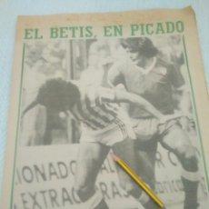 Coleccionismo deportivo: SUPLEMENTO DEPORTIVO NUEVA ANDALUCIA.REAL BETIS EN PICADO.AÑOS 70.VER FOTOS. Lote 179115983