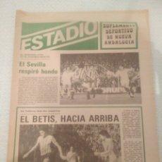 Coleccionismo deportivo: ESTADIO SUPLEMENTO DEPORTIVO NUEVA ANDALUCIA.EL BETIS HACIA ARRIBA.SEVILLA RESPIRA HONDO.VER FOTOS. Lote 179116053