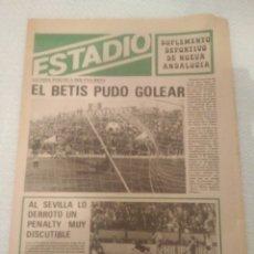 Coleccionismo deportivo: ESTADIO AÑOS 70/80. DEPORTIVO NUEVA ANDALUCIA.EL PUDO GOLEAR.LA UEFA UNA META.GOLEADA BERNABEU.VER. Lote 179116068