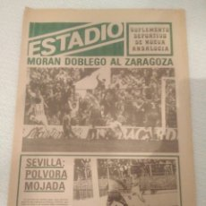 Coleccionismo deportivo: ESTADIO SUPLEMENTO DEPORTIVO NUEVA ANDALUCIA AÑOS 70/80.MORAN DOBLEGO AL ZARAGOZA.VER FOTOS. Lote 179116188