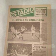 Coleccionismo deportivo: ESTADIO ANDALUCIA AÑOS 70/80 TRIUNFO PARA EL BETIS.HUGO Y GORDILLO VER FOTOS.. Lote 179116218