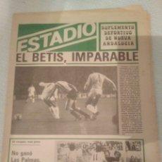 Coleccionismo deportivo: ESTADIO ANDALUCIA AÑOS 70/80 EL BETIS IMPARABLE VER FOTOS.. Lote 179116236