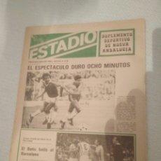 Coleccionismo deportivo: ESTADIO ANDALUCIA AÑOS 70/80 EL BETIS BAILO AL BARCELONA.ESPECTACULO DEL SEVILLA.VER. Lote 179116261