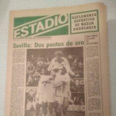 Coleccionismo deportivo: ESTADIO ANDALUCIA AÑOS 70/80 SEVILLA DOS PUNTOS DE ORO. REPORTAJE GRÁFICO DE MIGUEL ÁNGEL LEÓN. Lote 179116277