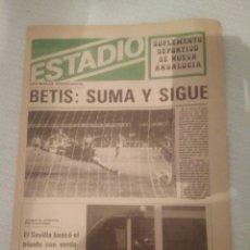 Coleccionismo deportivo: ESTADIO ANDALUCIA AÑOS 70/80 BETIS SUMA Y SIGUE CON MORÁN SENSACIONAL ROMPIÓ AL SALAMANCA .. Lote 179116315