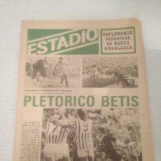 Coleccionismo deportivo: ESTADIO SUPLEMENTO DEPORTIVO NUEVA ANDALUCIA.PLETORICO BETIS.EL FLACO.GORDILLO.VER FOTOS. Lote 179116392