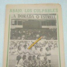 Coleccionismo deportivo: SUPLEMENTO DEPORTIVO NUEVA ANDALUCIA.REAL BETIS,REPORTAJE GRAFICO JOSE MARIA MONJE.VER FOTOS. Lote 179116608