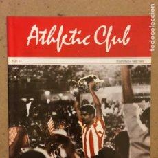 Coleccionismo deportivo: HISTORIA DEL ATHLETIC CLUB. FASCÍCULO N° 53 (TEMPORADA 68/69). ONCE AÑOS TARDÓ LLEGAR NUEVO ALIRON. Lote 180148702