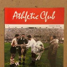 Coleccionismo deportivo: HISTORIA DEL ATHLETIC CLUB. FASCÍCULO N° 49 (TEMPORADA 64/65). OTRA VEZ EN EUROPA.. Lote 180148852