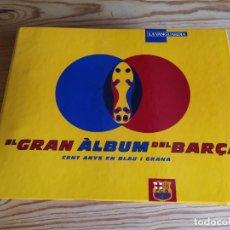Coleccionismo deportivo: EL GRAN ÁLBUM DEL BARÇA. Lote 180453097