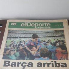 Coleccionismo deportivo: BARÇA CAMPEON LIGA 1992. Lote 181108270