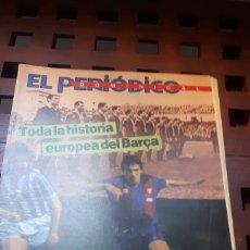 Coleccionismo deportivo: BARÇA TODA LA HISTORIA EUROPEA 1986. Lote 181113852