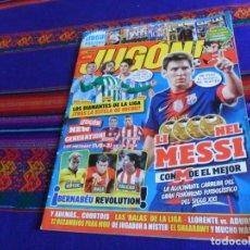 Coleccionismo deportivo: JUGÓN Nº 71 PÓSTER SELECCIÓN ESPAÑOLA CAMPEONA EURO 2012 Y 76, LA CARRERA DE LEO MESSI. CON REGALO. Lote 106724311