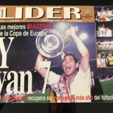 Coleccionismo deportivo: ESPECIAL FÚTBOL REAL MADRID SÉPTIMA COPA EUROPA - DON BALÓN AS MARCA SPORT MUNDO DEPORTIVO CROMO. Lote 181865173