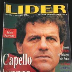 Coleccionismo deportivo: FÚTBOL LÍDER 1 - REAL MADRID - ATLETICO - PÓSTER GUERRERO - COPAS EUROPEAS - DON BALÓN AS MARCA. Lote 181866382