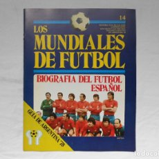 Coleccionismo deportivo: LOS MUNDIALES DE FUTBOL. FASCICULO Nº 14. GUÍA ARGENTINA 78. BIOGRAFIA DEL FUTBOL ESPAÑOL. Lote 182394375