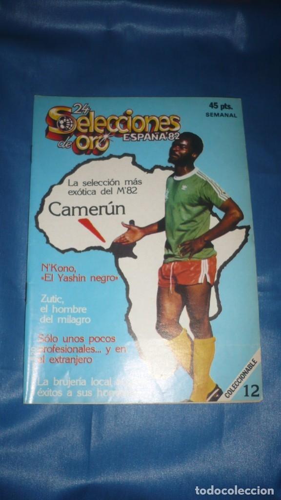 MUNDIAL DE ESPAÑA 82 - 24 SELECCIONES DE ORO- CAMERÚN (Coleccionismo Deportivo - Revistas y Periódicos - otros Fútbol)