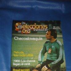 Coleccionismo deportivo: MUNDIAL DE ESPAÑA 82 -24 SELECCIONESDE ORO- CHECOSLOVAQUIA. Lote 182424323