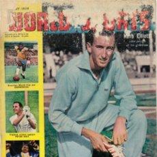 Coleccionismo deportivo: WORLD SPORTS ENERO 1959 ROTA. Lote 182450211