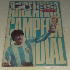 Collezionismo sportivo: REVISTA GOLES MUNDIAL ARGENTINA 1978 ARGENTINA CAMPEON MUNDIAL. Lote 182476643