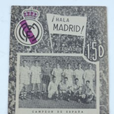 Coleccionismo deportivo: ANTIGUO Y RARISIMO PROGRAMA DEL REAL MADRID, ¡ HALA MADRID !, AÑO 1, NUM. 1, CONSTRUCCION DEL ESTADI. Lote 182484357