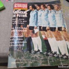 Coleccionismo deportivo: REVISTAS EXTRAS MUNDIALES 74 ,78 Y 82. Lote 182745723