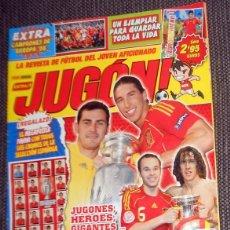 Coleccionismo deportivo: REVISTA JUGÓN EXTRA NÚMERO UNO 1 ESPAÑA CAMPEONES DE EUROPA FÚTBOL 2008 - EJEMPLAR DE COLECCIÓN. Lote 182984893