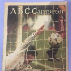 Coleccionismo deportivo: SUPLEMENTO ABC 5-6-1995.. Lote 183628196