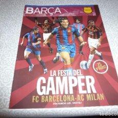 Coleccionismo deportivo: (LLL)F.C.BARCELONA Nº: 10(8-2004) POSTER BASKET,EL PRIMER TROFEO GAMPER 1966,TRULLOLS,DI STEFANO. Lote 183649136