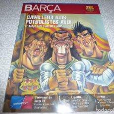 Coleccionismo deportivo: (LLL)F.C.BARCELONA Nº: 12(2-2005) POSTER RONALDINHO,RUD HESP. Lote 183653570