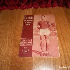 Coleccionismo deportivo: COLECCION IDOLOS DEL DEPORTE PORTUGAL COLECCAO IDOLOS DO DESPORTO 64 CAVEM. Lote 183568006