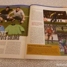 Coleccionismo deportivo: (LLL)F.C.BARCELONA Nº: 17(10-2005)POSTER RAFA MARQUEZ,PORTEROS DEL BARÇA,ONESIMO.. Lote 183838780