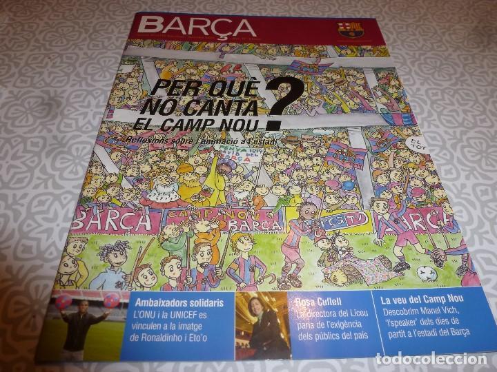 (LLL)F.C.BARCELONA Nº: 18(12-2005)POSTER SOCIOS EN CAMP NOU DIBUJO DE PILAR BAYÉS,MANUEL VICH (Coleccionismo Deportivo - Revistas y Periódicos - otros Fútbol)