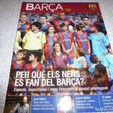 Coleccionismo deportivo: (LLL)F.C.BARCELONA Nº: 30(12-2007)POSTER CALENDARIO 2008,LUCIEN MULLER EN BARÇA. Lote 183878482