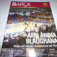 Coleccionismo deportivo: (LLL)F.C.BARCELONA Nº: 31(2-2008)POSTER BARÇA BASKET 2007-08,ANDRÉS RAMIREZ,LLORENS,EL PALAU. Lote 183878531