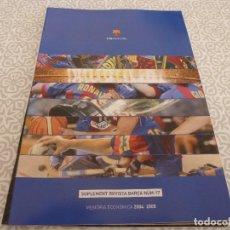Coleccionismo deportivo: (LLL) BARÇA MEMORIA ECONÓMICA 2004-2005. Lote 184179108
