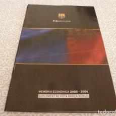 Coleccionismo deportivo: (LLL) BARÇA MEMORIA ECONÓMICA 2005-2006. Lote 184179188