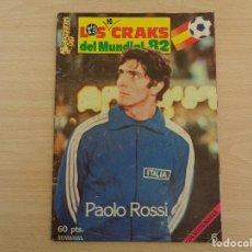 Coleccionismo deportivo: PAOLO ROSSI LOS 10 CRAKS DEL MUNDIAL 82 SELECCIONES DE ORO CON POSTER CENTRAL. Lote 187083568