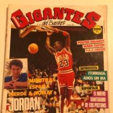 Coleccionismo deportivo: REVISTA GIGANTES DEL BASKET N°146(1988). NO INCLUYE PÓSTER.. Lote 187089421