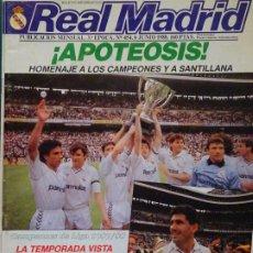 Coleccionismo deportivo: REVISTA BOLETÍN INFORMATIVO DEL REAL MADRID CLUB DE FÚTBOL / BALONCESTO. 454 JUNIO 1988. 110 GR. Lote 261693885