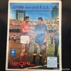 Coleccionismo deportivo: FINAL EURO 1964 ESPAÑA URSS PERIODICO LEAN...22-6-1964. Lote 187546821