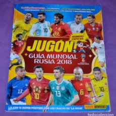 Collezionismo sportivo: JUGÓN. NÚMERO ESPECIAL. GUÍA MUNDIAL RUSIA 2018. PANINI.. Lote 188546377