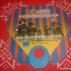 Collectionnisme sportif: (LLL)PAY-PAY DE LA GIRA ASIÁTICA EN CHINA DEL F.C.BARCELONA 2007. Lote 189776037
